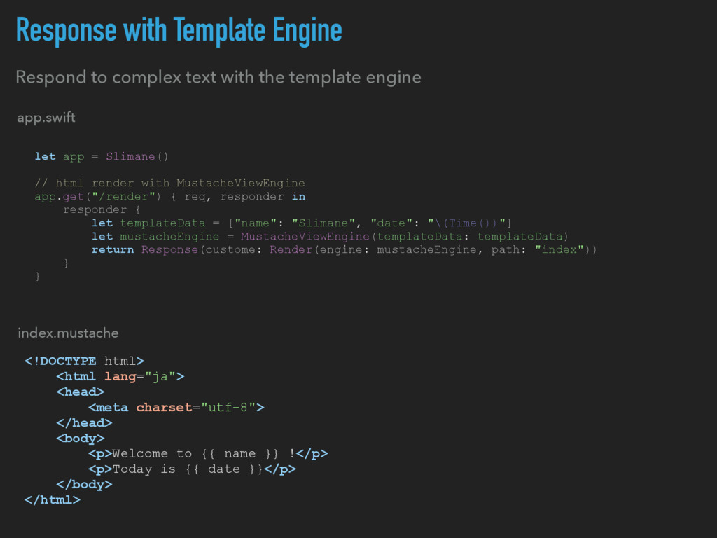 Response with Template Engine Respond to comple...