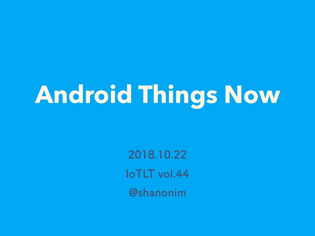 Android Things Now  *P5-5WPM !T...