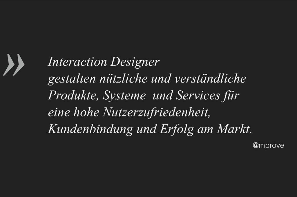 » @mprove Interaction Designer gestalten nützli...