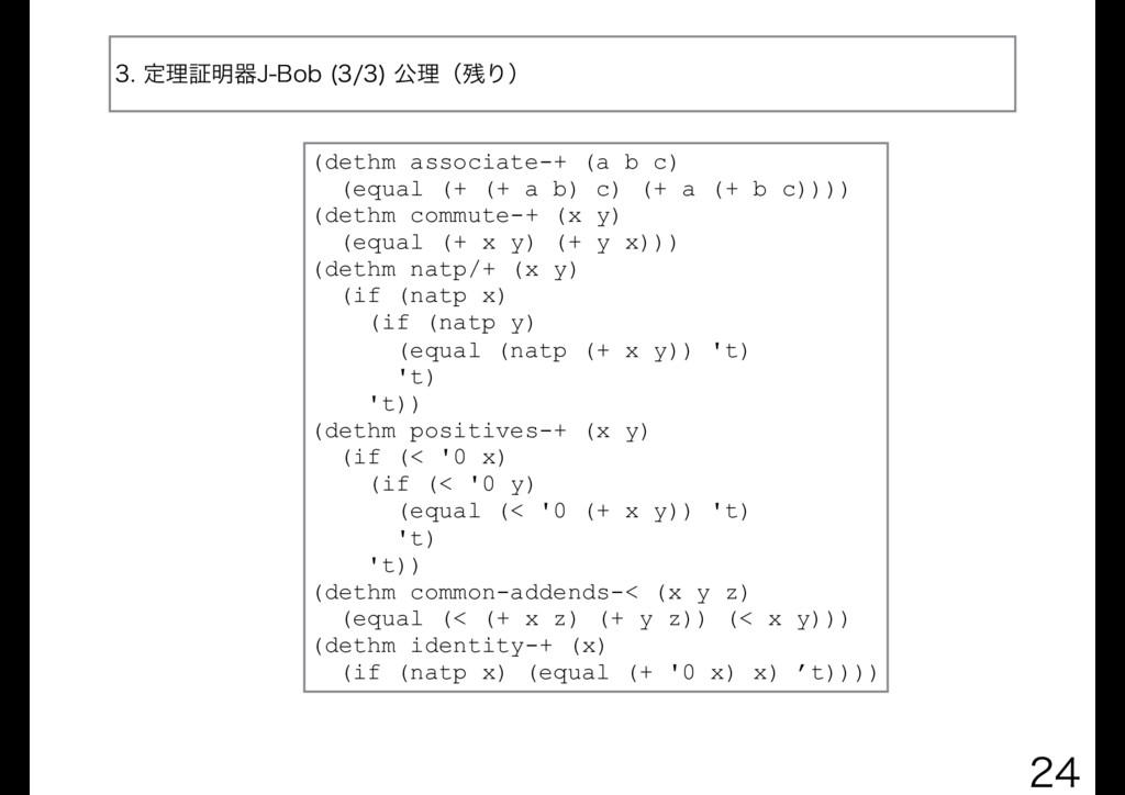ఆཧূ໌ث+#PC  ެཧʢΓʣ  (dethm associate-...