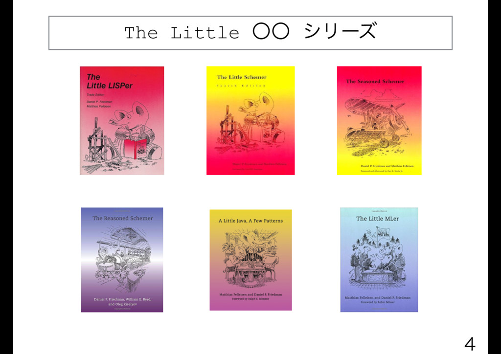 The Little ʓʓ γϦʔζ