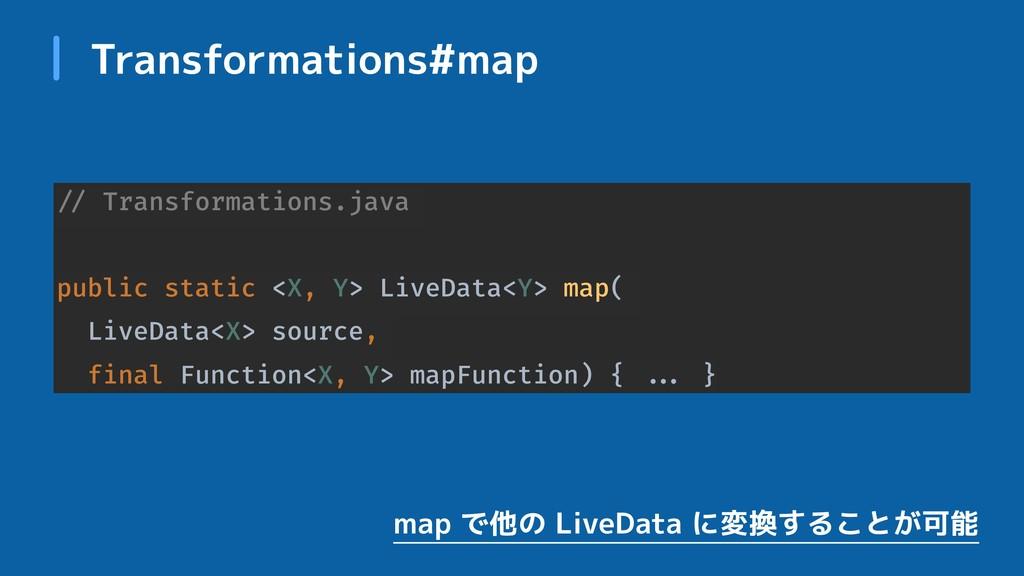 "Transformations#map ""// Transformations.java pu..."