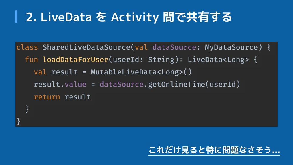 class SharedLiveDataSource(val dataSource: MyDa...