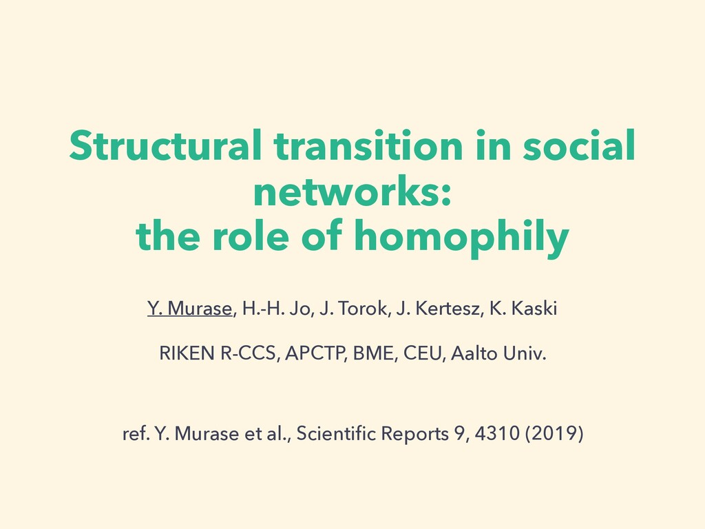 Structural transition in social networks: the r...