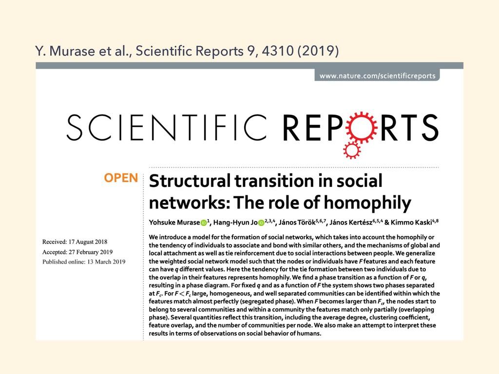 Y. Murase et al., Scientific Reports 9, 4310 (20...