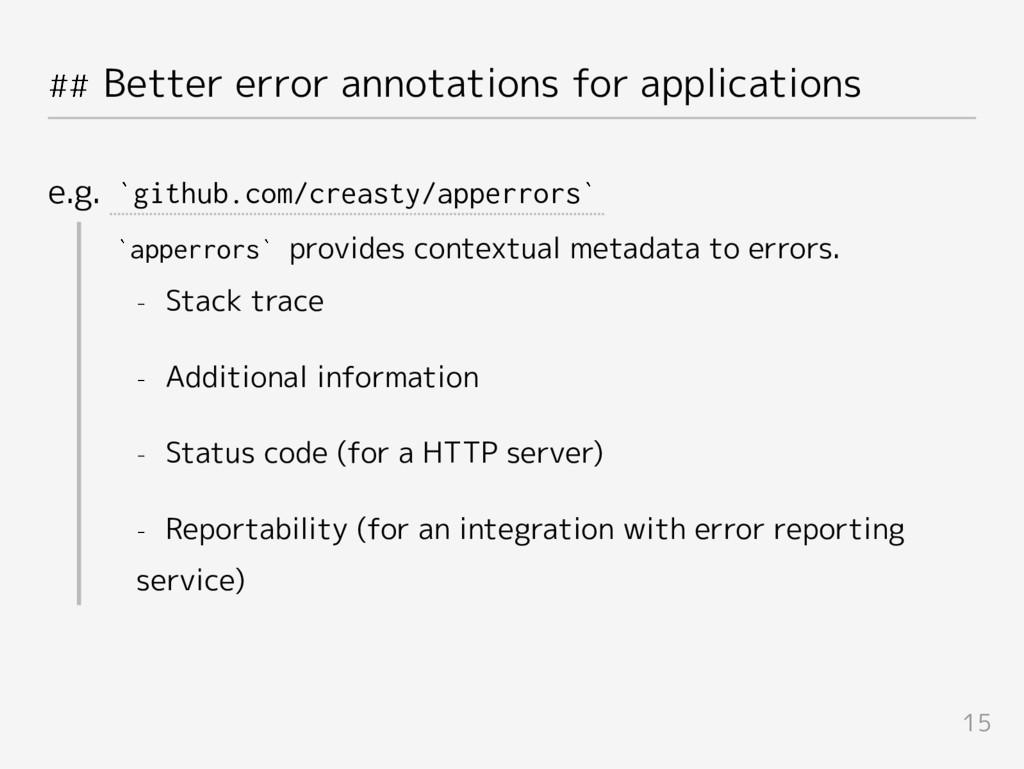 ## Better error annotations for applications e....
