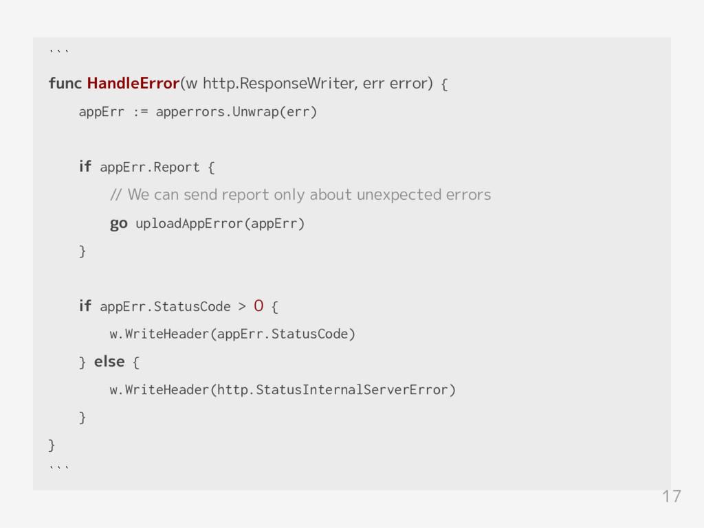 ``` func HandleError(w http.ResponseWriter, err...
