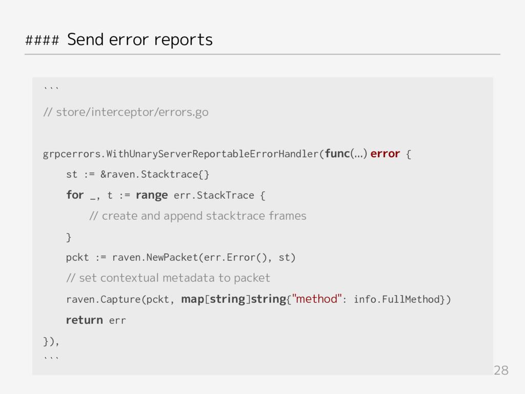 #### Send error reports ``` // store/intercepto...