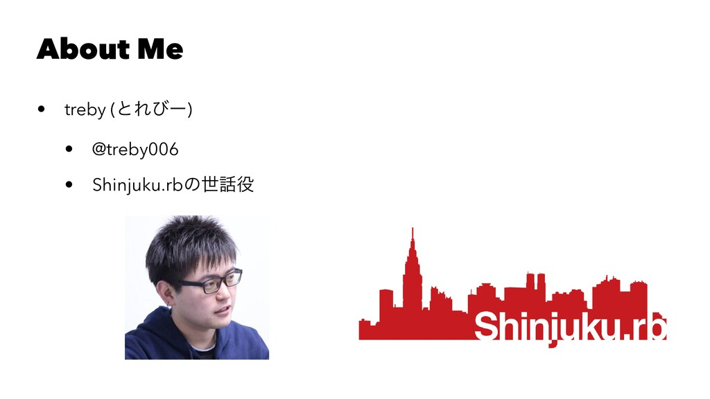 About Me • treby (ͱΕͼʔ) • @treby006 • Shinjuku....