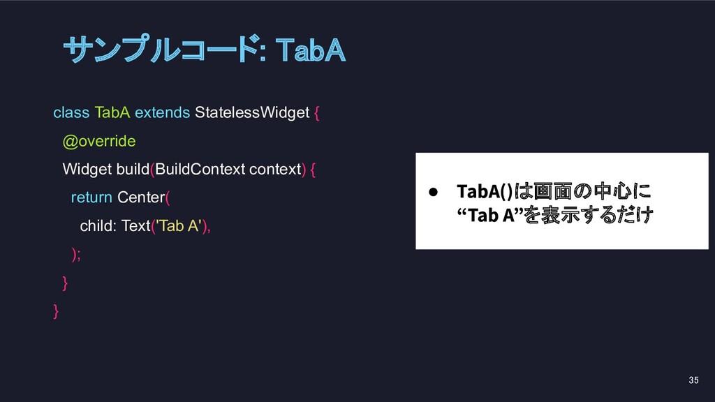 class TabA extends StatelessWidget { @override ...