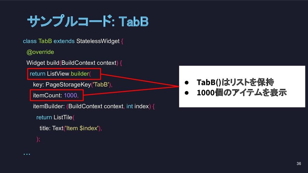 class TabB extends StatelessWidget { @override ...