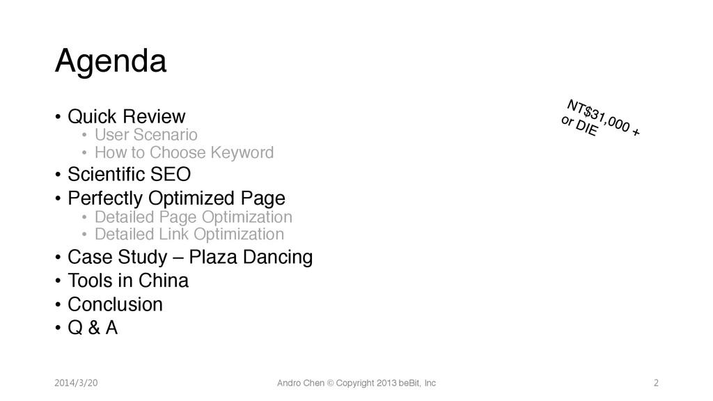 """Agenda • Quick Review"""" • User Scenario"""" • ..."""