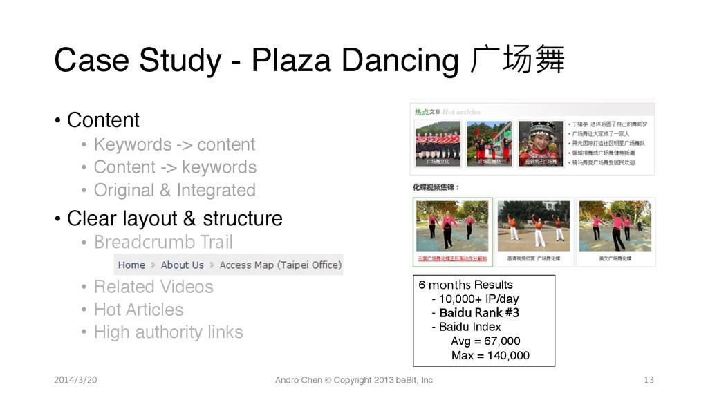 "Case Study - Plaza Dancing 广场舞 • Content"" •..."