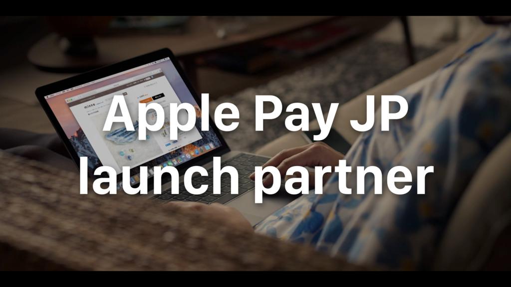 Apple Pay JP launch partner