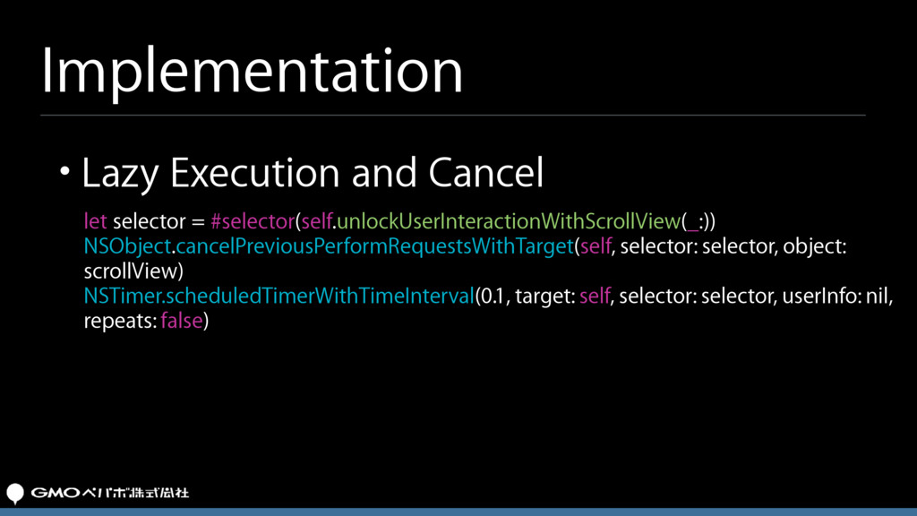 Implementation let selector = #selector(self.un...