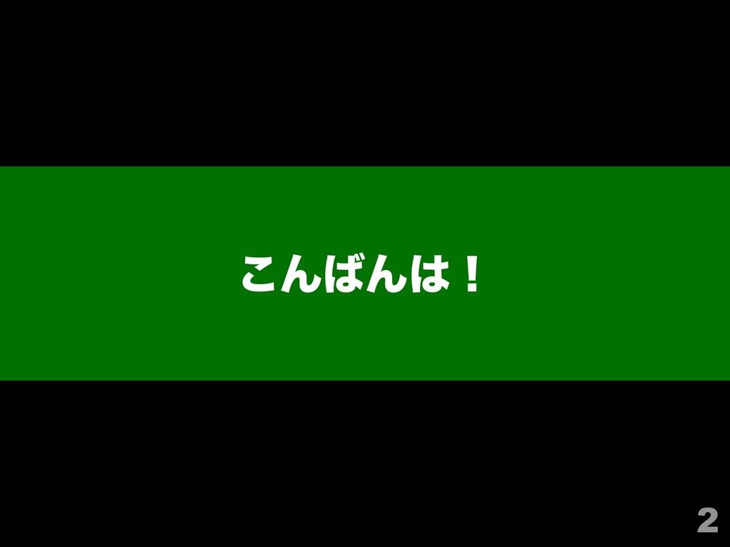 ͜ΜΜʂ 2