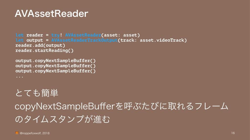 """""""7""""TTFU3FBEFS let reader = try! AVAssetReader(a..."""