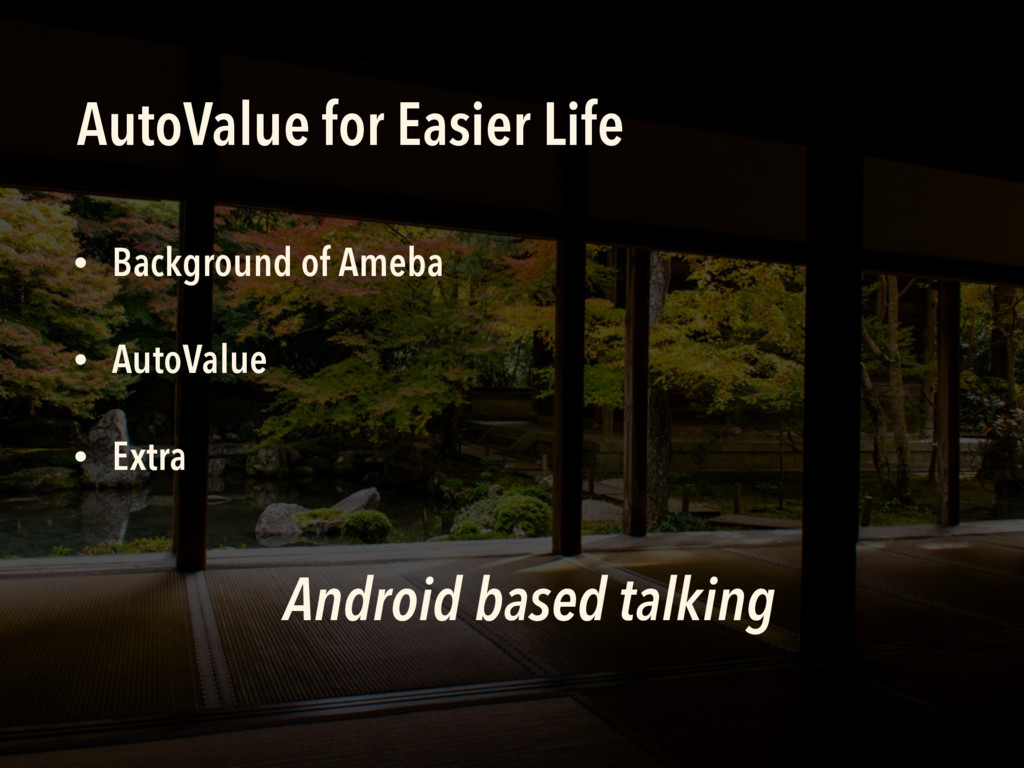 AutoValue for Easier Life • Background of Ameba...