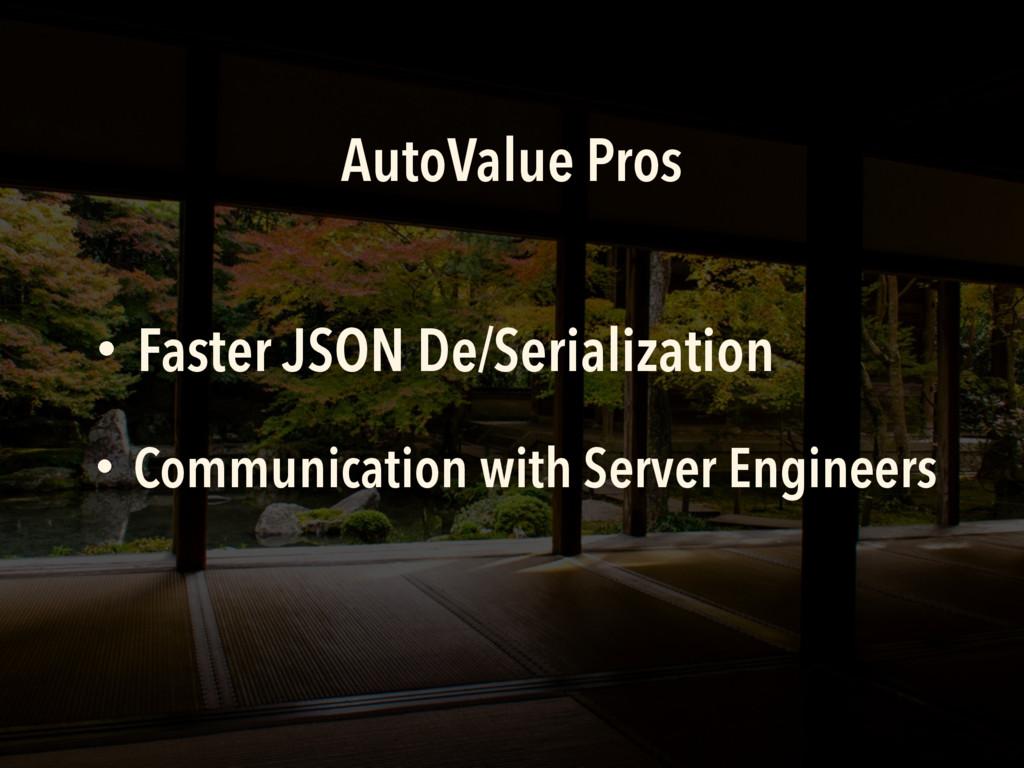 AutoValue Pros ɾCommunication with Server Engin...