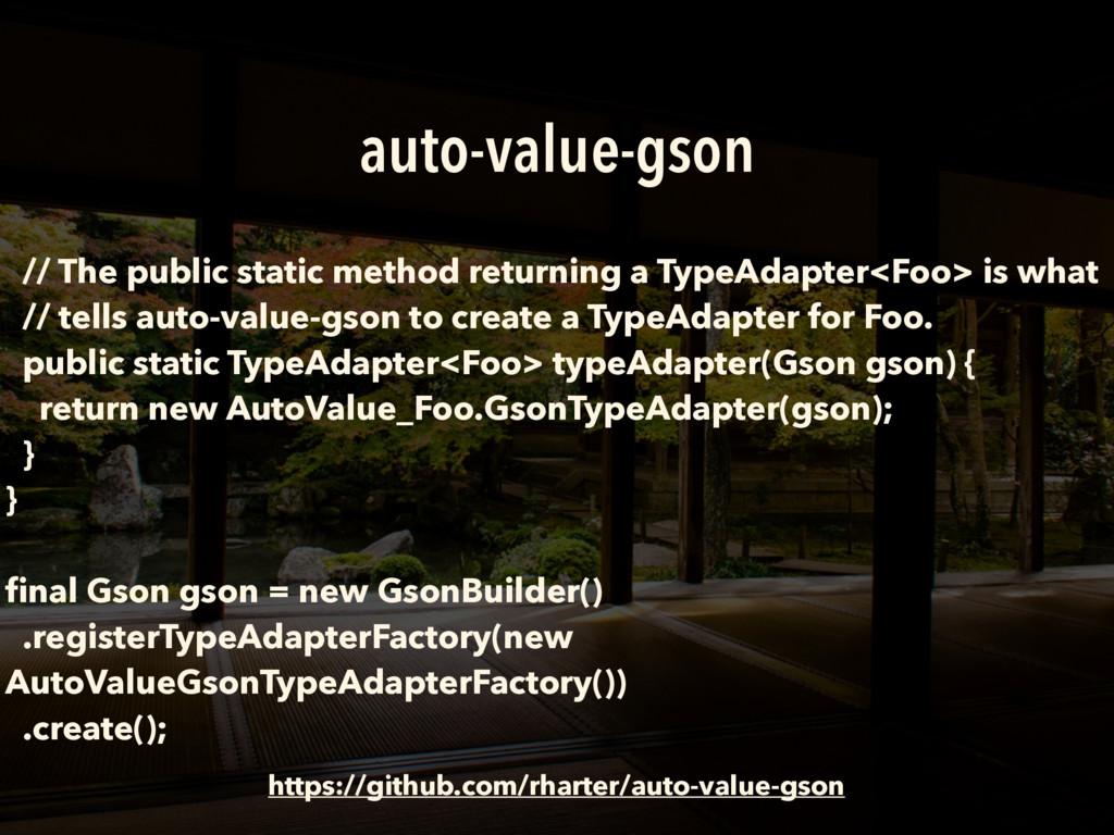 auto-value-gson // The public static method ret...