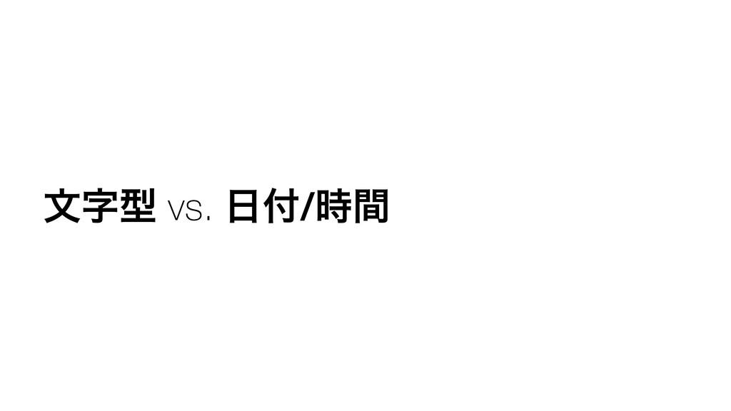 จܕ vs. /ؒ
