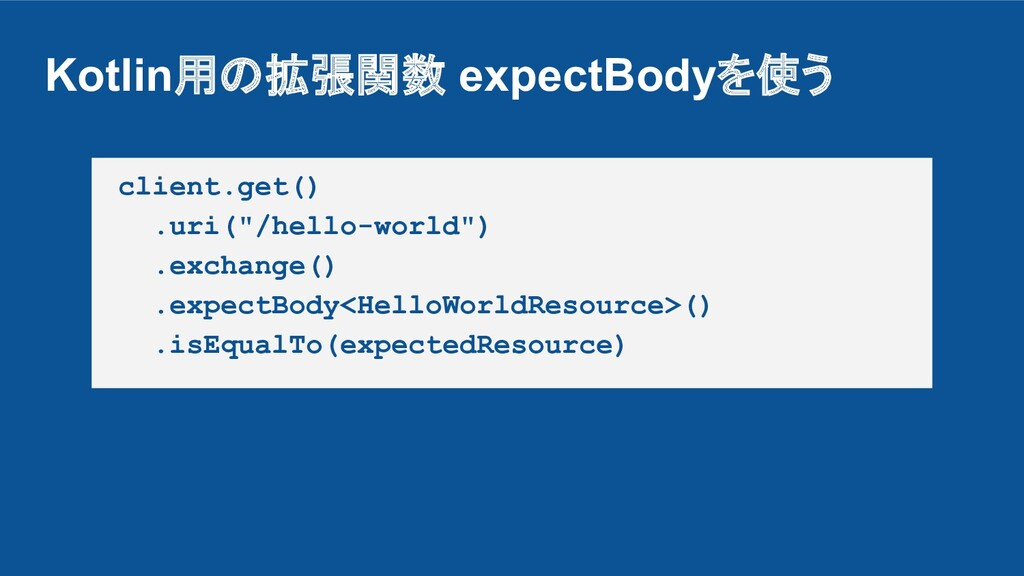"client.get() .uri(""/hello-world"") .exchange() ...."