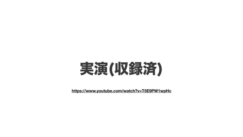 ࣮ԋ ऩࡁ  https://www.youtube.com/watch?v=T5E9PW1...
