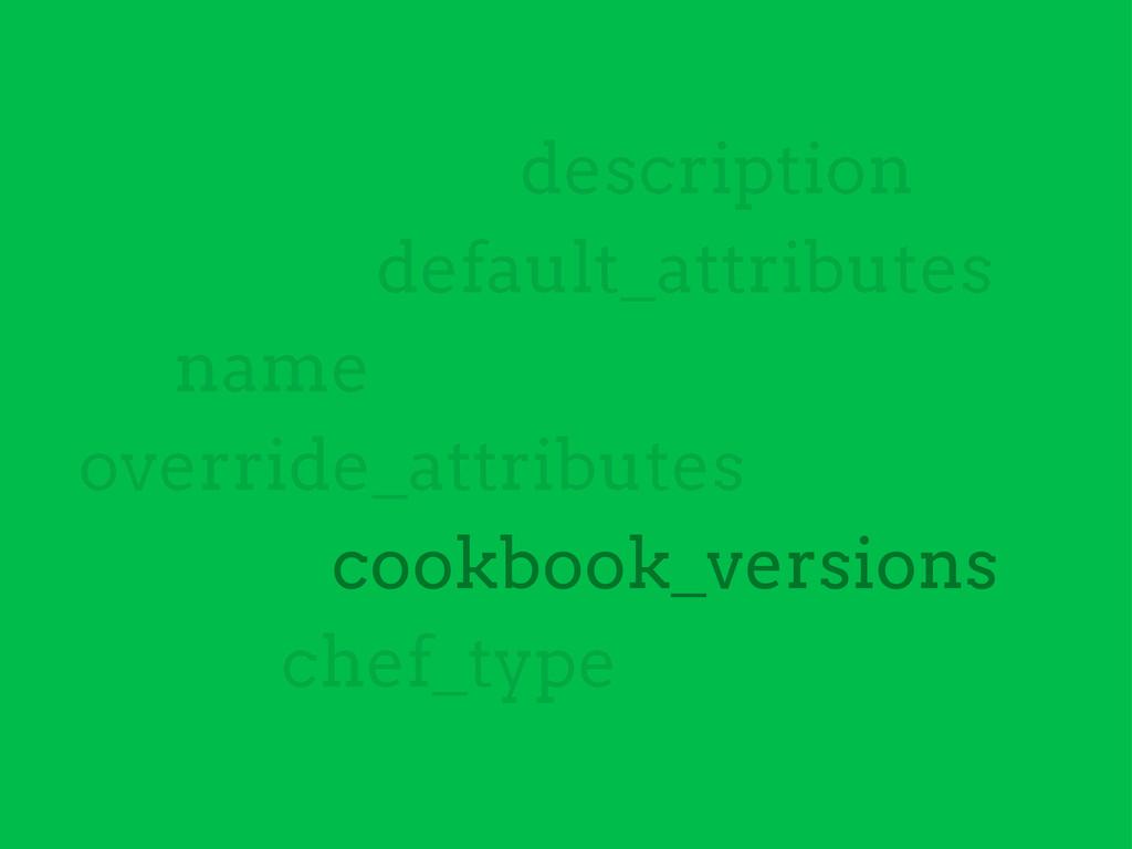 default_attributes override_attributes cookbook...
