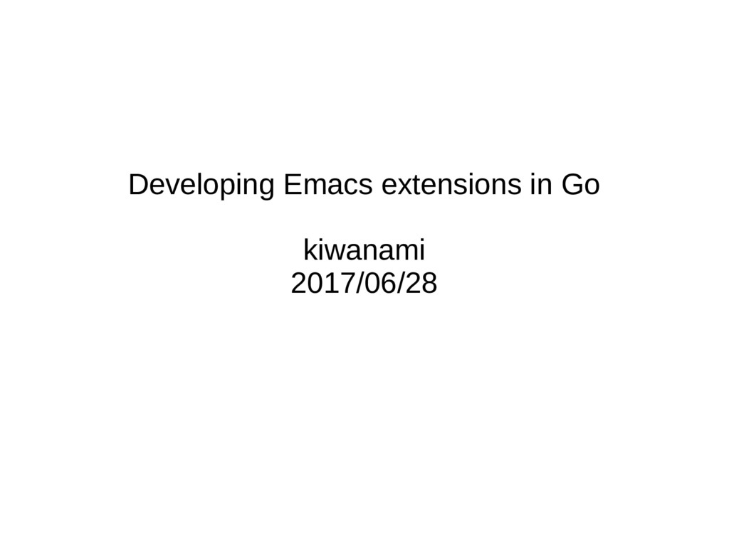 Developing Emacs extensions in Go kiwanami 2017...