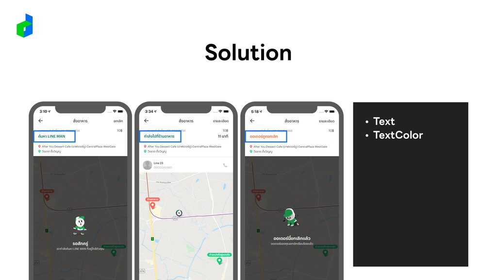 • Text • TextColor Solution
