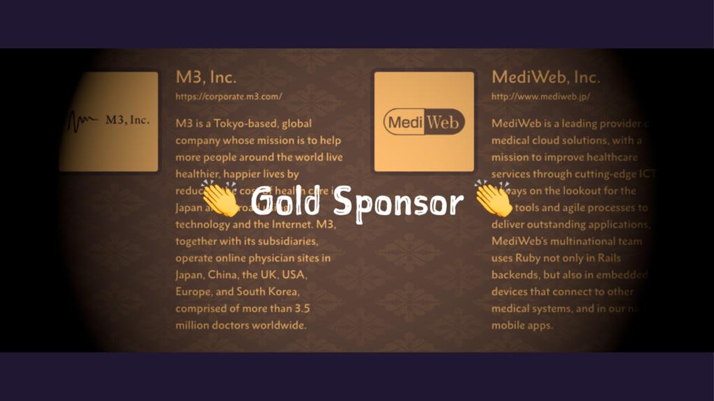 ! Gold Sponsor !