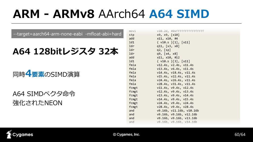 ARM - ARMv8 AArch64 A64 SIMD movi v10.2d, #0xff...