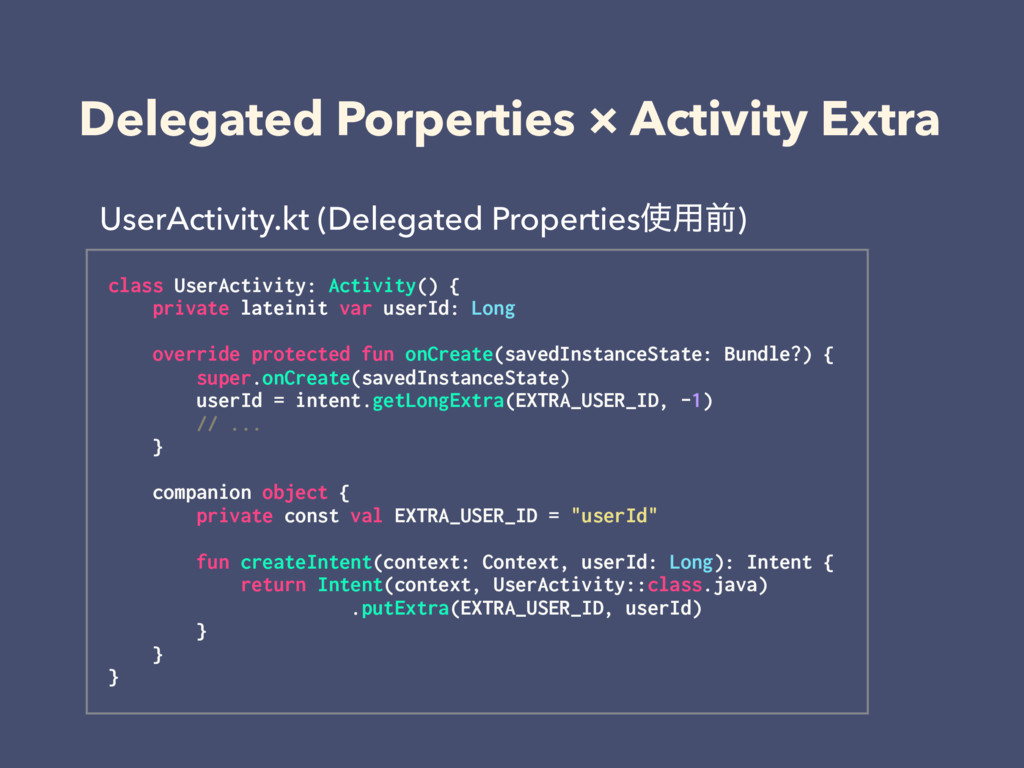 Delegated Porperties × Activity Extra UserActiv...