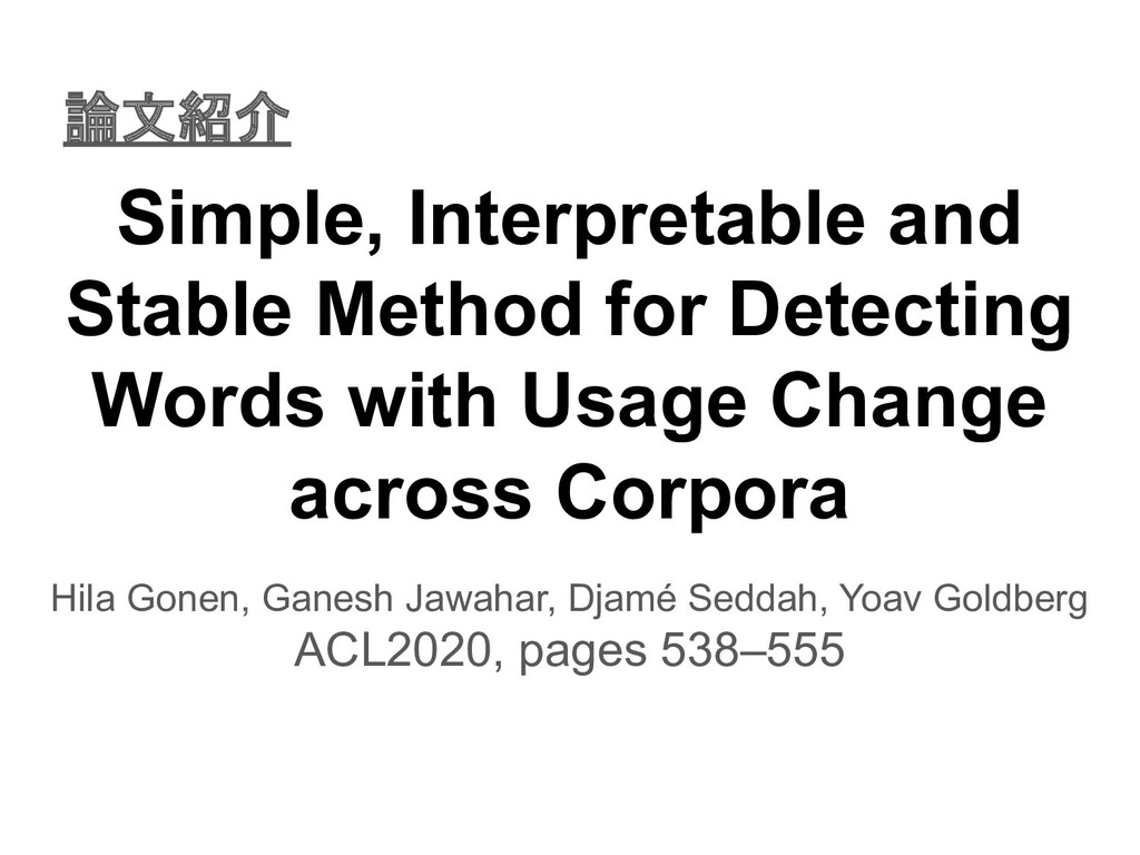 Simple, Interpretable and Stable Method for Det...