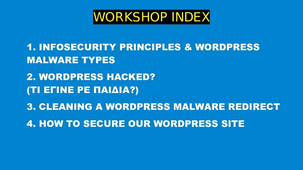 1. INFOSECURITY PRINCIPLES & WORDPRESS MALWARE ...