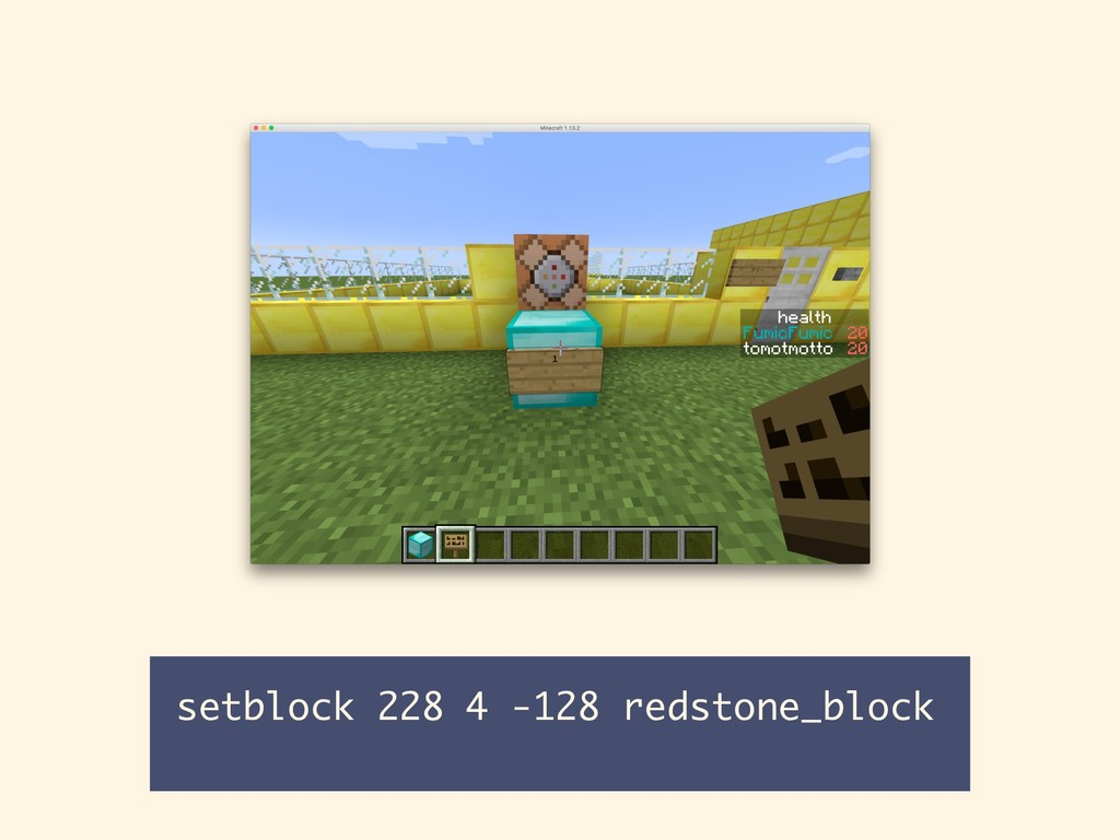 setblock 228 4 -128 redstone_block