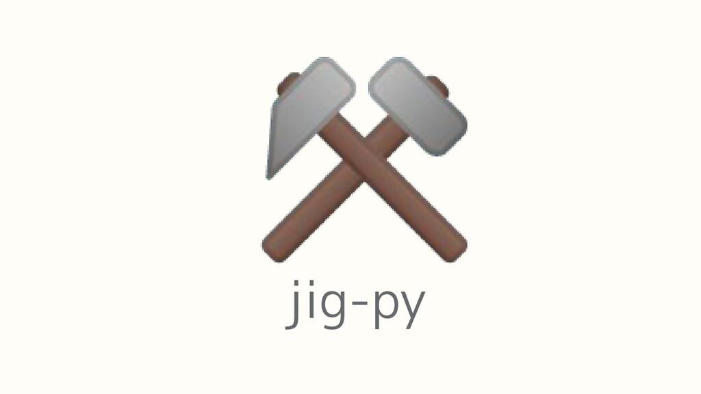 jig-py ⚒
