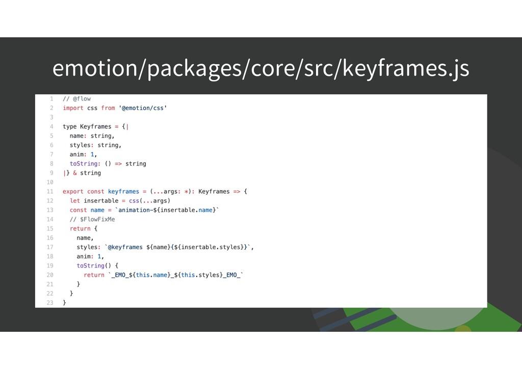 emotion/packages/core/src/keyframes.js