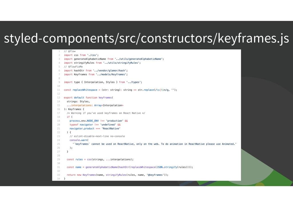 styled-components/src/constructors/keyframes.js