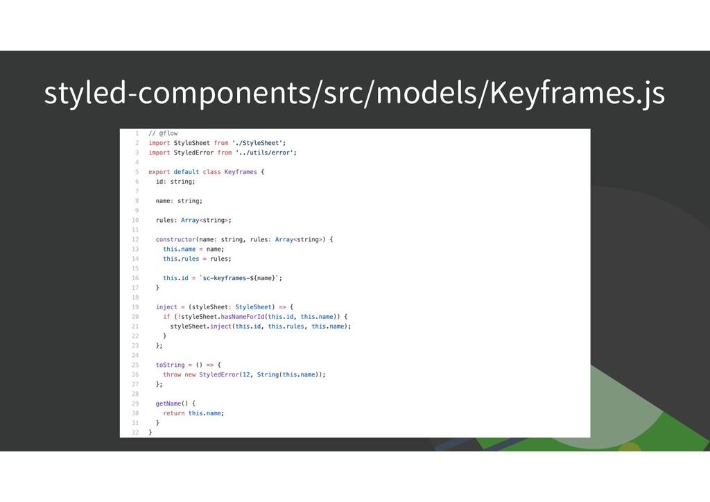 styled-components/src/models/Keyframes.js