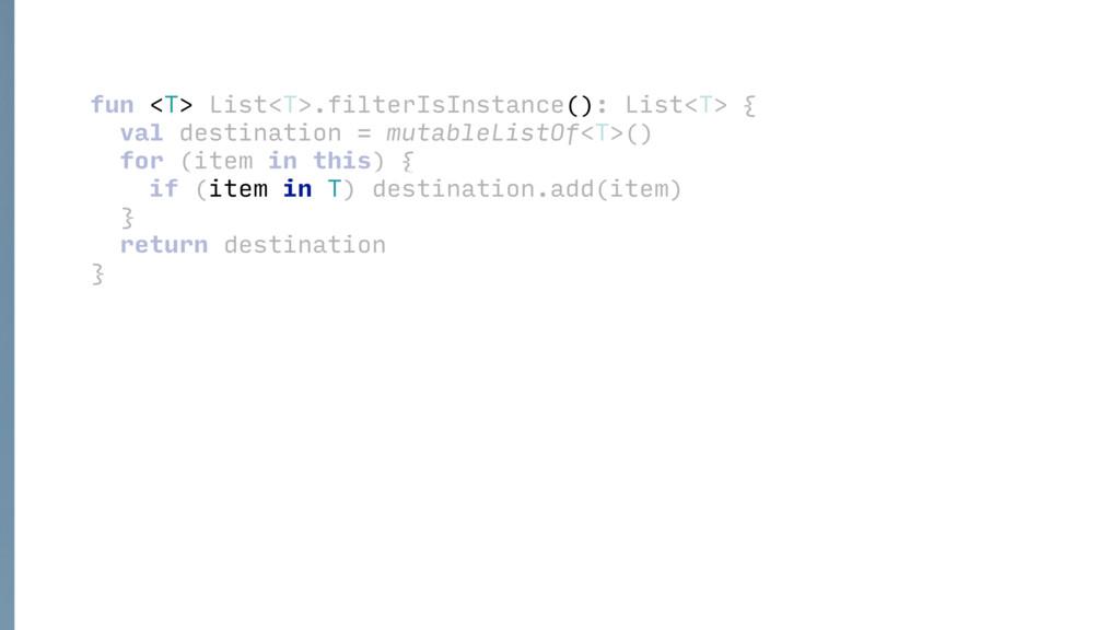 fun <T> List<T>.filterIsInstance(): List<T> { ...