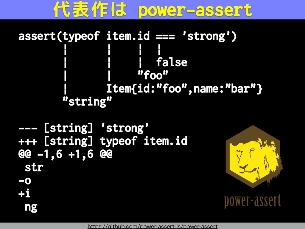 assert(typeof item.id === 'strong') | | | | | |...