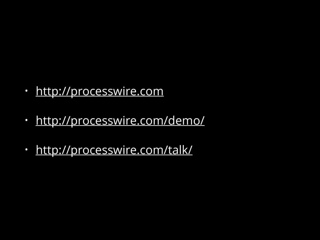 • http://processwire.com • http://processwire.c...
