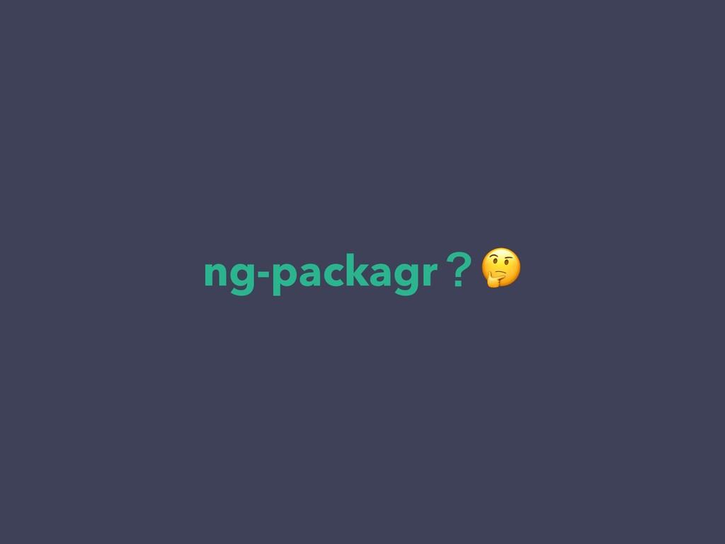 ng-packagrʁ