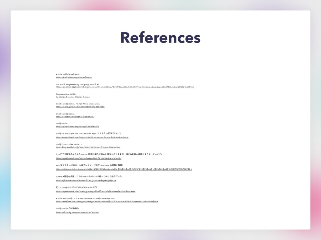 References Kotlin (official reference)