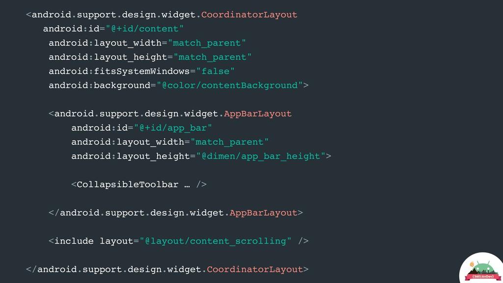 <android.support.design.widget.CoordinatorLayou...