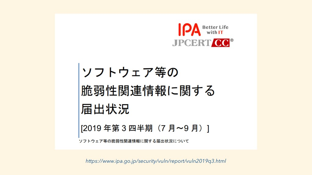 https://www.ipa.go.jp/security/vuln/report/vuln...