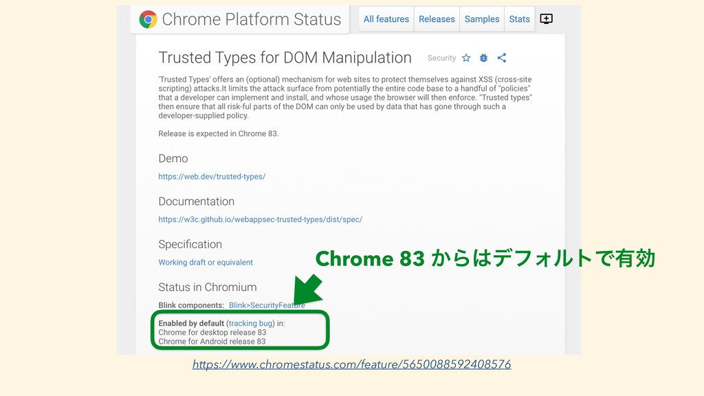 https://www.chromestatus.com/feature/5650088592...