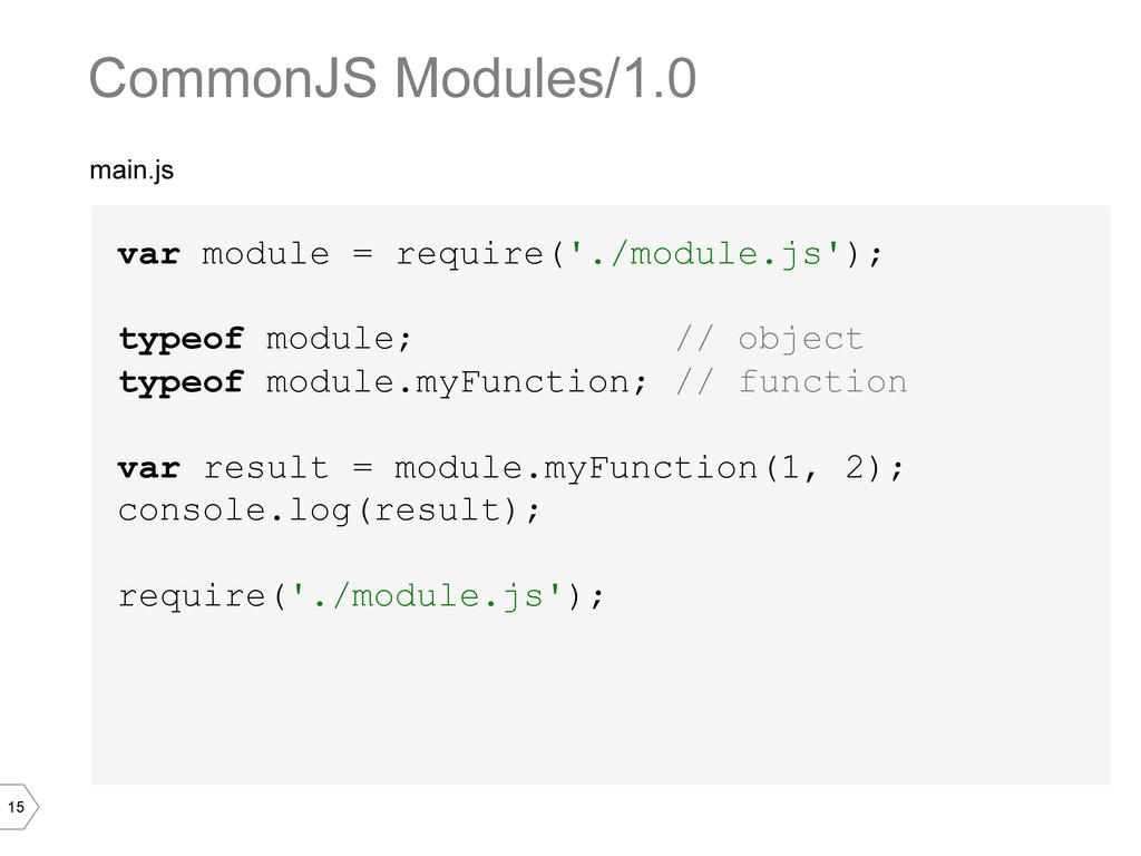 15 main.js var module = require('./module.js');...
