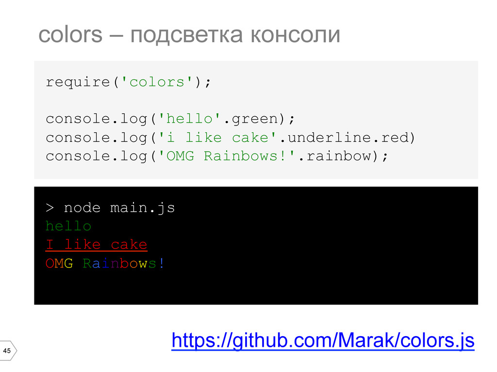 45 require('colors'); console.log('hello'.green...